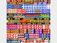 123autohandel.com - Komisy samochodowe. Autokomisy - Niemcy, Holandia, Francja ...