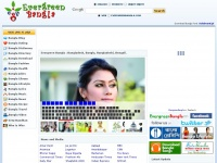 evergreenbangla.com