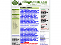 banglakitab.com