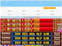 vwbullikochbuch.com