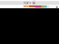 idp-etiketten.de
