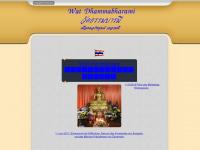 Watdo.de - Wat Dhammabharami Dortmund - Buddhistisches Kloster, Tempel, Thai Wat