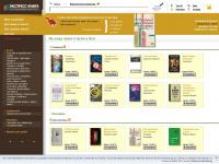 Express-kniga.de: КНИГИ (Knigi): Русские Книги, Аудиокниги, Фильмы и Музыка в Германии