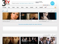 3arabtv.com - 3arabtv - The Arabic TV Portal