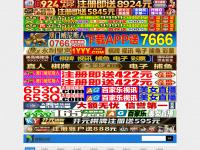 art-kura.com