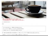philipp-reisener.info