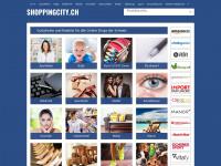 Shoppingcity.ch - Schweizer Online-Shops fuer Elektronik, Mode, Spielwaren, Geschenke & mehr