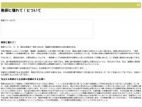 sevdaduragi.com
