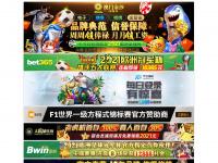 kinder-fahrradanhaenger.com