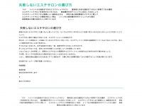 libyaagainstsuperpowermedia.com