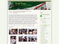 besidebeirut.wordpress.com