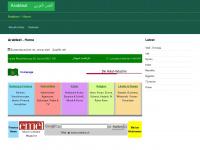arabtext.ch