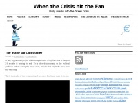 whenthecrisishitthefan.com