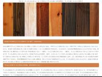 Französisch Sprachkurs - Französisch lernen CD oder Download