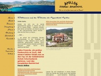 apparthotel-apollon.de