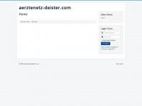aerztenetz-deister.com