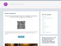 Willkommen bei der Berufsberatung, Berufs- und Erwachsenenbildung (BBE) — Edubs Website