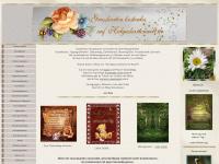Helgaskartenwelt.de - Grusskarten, Blumengrusskarten, Geburtstagskarten, kostenlose Flashkarten