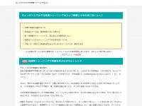 Narzissen - Boten des Frühlings