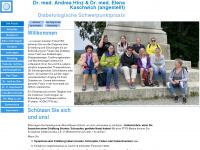 Die Praxis - Gemeinschaftspraxis Dr. E. Politz und Dr. A. Hinz in Gifhorn + Wolfsburg