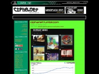 .: cipha . net | an intergalactic anthology :.