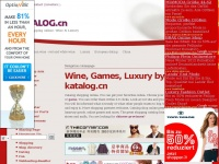 Catalog, Katalog.cn - Catalog, Wine, Shops, Katalog, China, Pet, Luxury, catalog shopping, store, Katalog shop