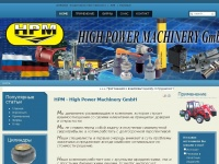 HPM - High Power Machinery - ???????