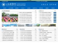 pluswissen.com