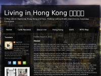 living-in-hongkong.blogspot.com