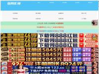 Dizifrm.com - Default Web Site Page
