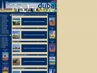 hotelangebote.dubai-city.de
