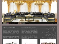 orientalische gardinen. Black Bedroom Furniture Sets. Home Design Ideas