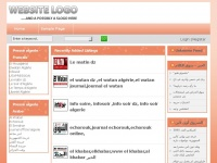 Pressealgerie-dz.com - Presse Algerie Presse Algerienne, journaux algeriens