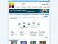 Ebay.de на русском. Купить в Ebay. Интернет аукцион. Доставка из Германии. Купить в Германии.