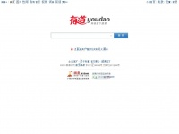youdao.com