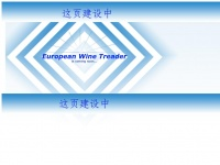 europeanwinetraders.de