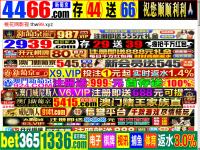 hintergrundbildergratis.com