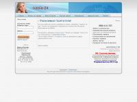Russia-24.de - russia-24 | Запись в консульство Visum nach Russland