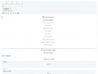 gjuhashqipe.com