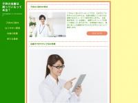 wetterwelt.biz