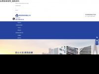 Festnetz-Telefon Tarife im Vergleich