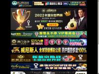 motohunter.net