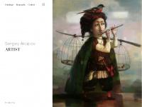 sergey-akopov.com Thumbnail