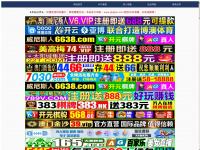jogoslab.com