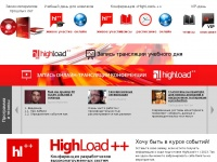 highload.ru