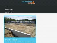 allegroartist.com