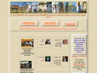 Kabulnath.de