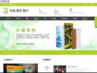 byehost10.com
