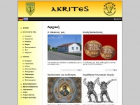 Akrites.de