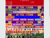 heinrich-hock.com